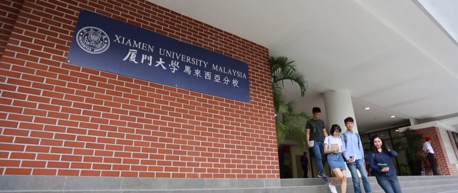 biaya kuliah di xiamen university malaysia